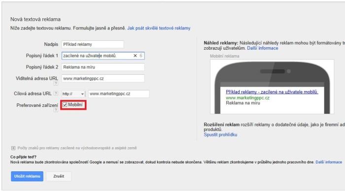 adwords-reklama-mobil