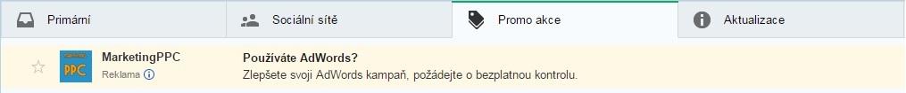 gmail promo